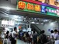HK Mong Kok night Ho King Shopping Centre lift lobby visitors queue Dundas Street 25-Oct-2012.JPG
