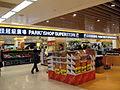 HK Paradise Mall PARKnSHOP.jpg