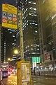 HK QB 鰂魚涌 Quarry Bay 英皇道 King's Road Citybus sop 77 77A 85 85A 99 307P 678 N8X N72 signs night July 2019 IX2 02.jpg
