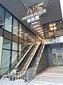 HK STT 石塘咀 Shek Tong Tsui 皇后大道西 Queen's Road West 翰林峰 Novum West Place escalators December 2020 SS2 01.jpg
