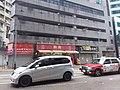 HK SW 上環 Sheung Wan 德輔道西 Des Voeux Road West office building n shops August 2019 SSG 05.jpg