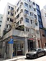 HK SW 上環 Sheung Wan 新街 New Street shops March 2020 SS2 05.jpg