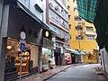 HK SW 上環 Sheung Wan 高陞街 Ko Sing Street August 2019 SSG 35.jpg