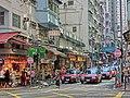 HK Sai Ying Pun 西環 正街 Centre Street Taxi visitors shops Oct-2013 watsons.JPG