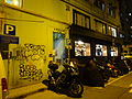 HK Sheung Wan night 上環新街 4-5 New Street motorbike carpark Nov-2015 DSC.JPG