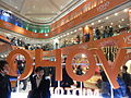 HK Sun Yuen Long Centre YOHO Town mall courtyard visitors and property agents.jpg