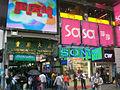 HK TST Nathan Road Chungking Mansion Cafe de Carol Sa Sa Shop SONY a.jpg