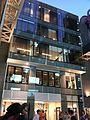 HK Wan Chai Mallory Street 灣仔 Comix Home Base 動漫基地 courtyard facade Oct-2013.JPG