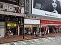 HK tram view CWB 銅鑼灣 Causeway Bay 怡和街 Yee Wo Street shop BEA Bank September 2019 SSG 01.jpg