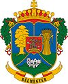 Huy hiệu của Bélmegyer