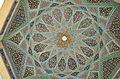 Hafeziye Darafsh Shiraz (4).JPG