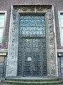 Hauptportal Gericht, Aachen, Carl Wyland.jpg