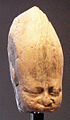 Head of Statuette of Pharoah Khufu - Front - 4th Dynasty - ÄS 7086.jpg