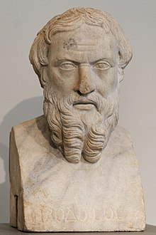 A Roman copy (2nd century AD) of a Greek bust of Herodotus from the first half of the 4th century BC
