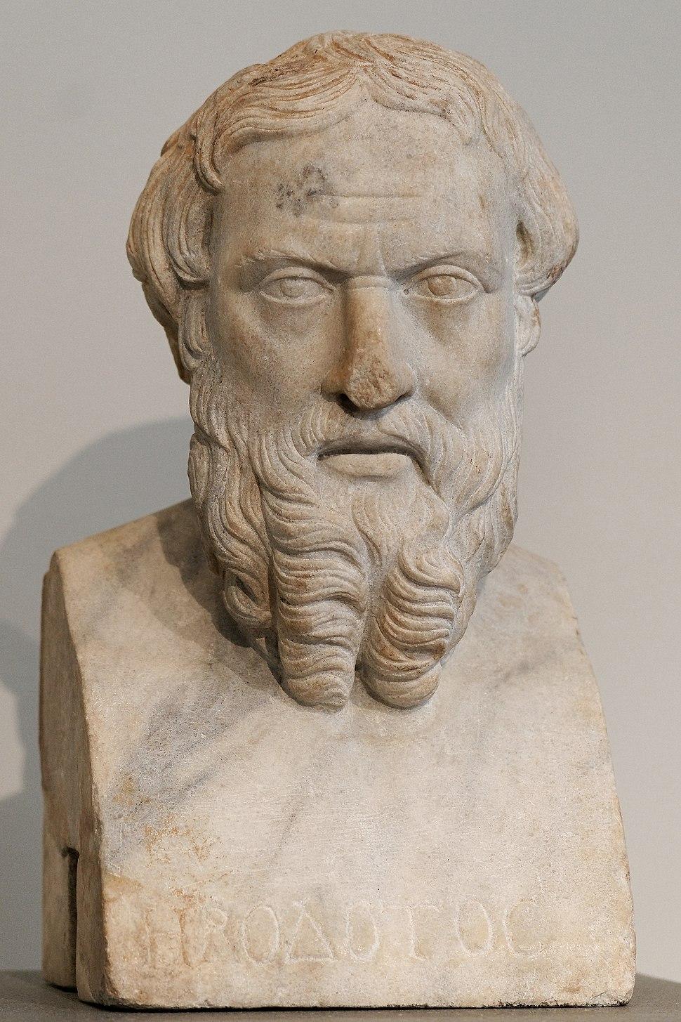 Herodotos Met 91.8