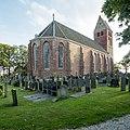 Hervormde Kerk in Hollum (Ameland).jpg