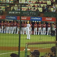 Hichori Morimoto retirement ceremony at September 27, 2015 Seibu Prince dome 01.JPG