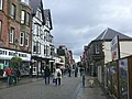 High Street Fort William - geograph.org.uk - 943438.jpg