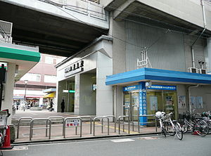 Himejima Station west entrance.jpg