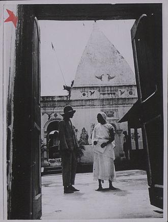 Hinduism in Trinidad and Tobago - Mandir near Port of Spain, 1945