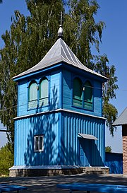 Hirnyky Ratnivskyi Volynska-Bell tower of the church of Saint Demetrius-south east view.jpg