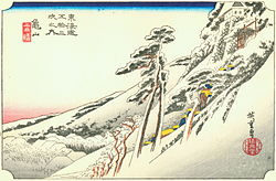 Hiroshige47 kameyama.jpg