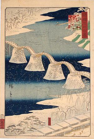 Hiroshige II - Suō Iwakuni, woodblock print, 1859, from the series One Hundred Views of Japan