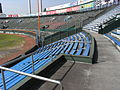Hiroshima Municipal Baseball Stadium 1st seat03.JPG