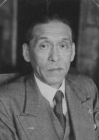 Deputy Prime Minister of Japan - Image: Hitoshi Ashida