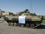 Holy Defence Week Expo - Simorgh Culture House - Nishapur 209.jpg