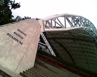 Hong Kong Stadium - Image: Hong Kong Stadium Roof Support