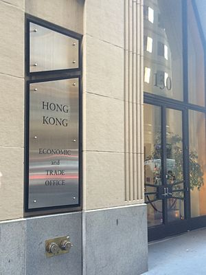 Hong Kong Economic and Trade Office - HKETO in San Francisco, United States.