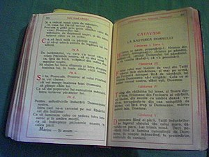Byzantine literature - A Modern copy of a Byzantine Horologion, showing the daily cycle of the Eastern Orthodox Church.