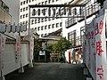 Hosen-ji (Shinjuku).JPG