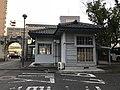 House besides main gate of Maidashi Campus of Kyushu University.jpg