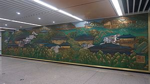 Houweizhai Station - Image: Houweizhai Station