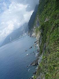 Hualian side (Taïwan).jpg