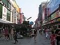 Huangxing road in Changsha.jpg