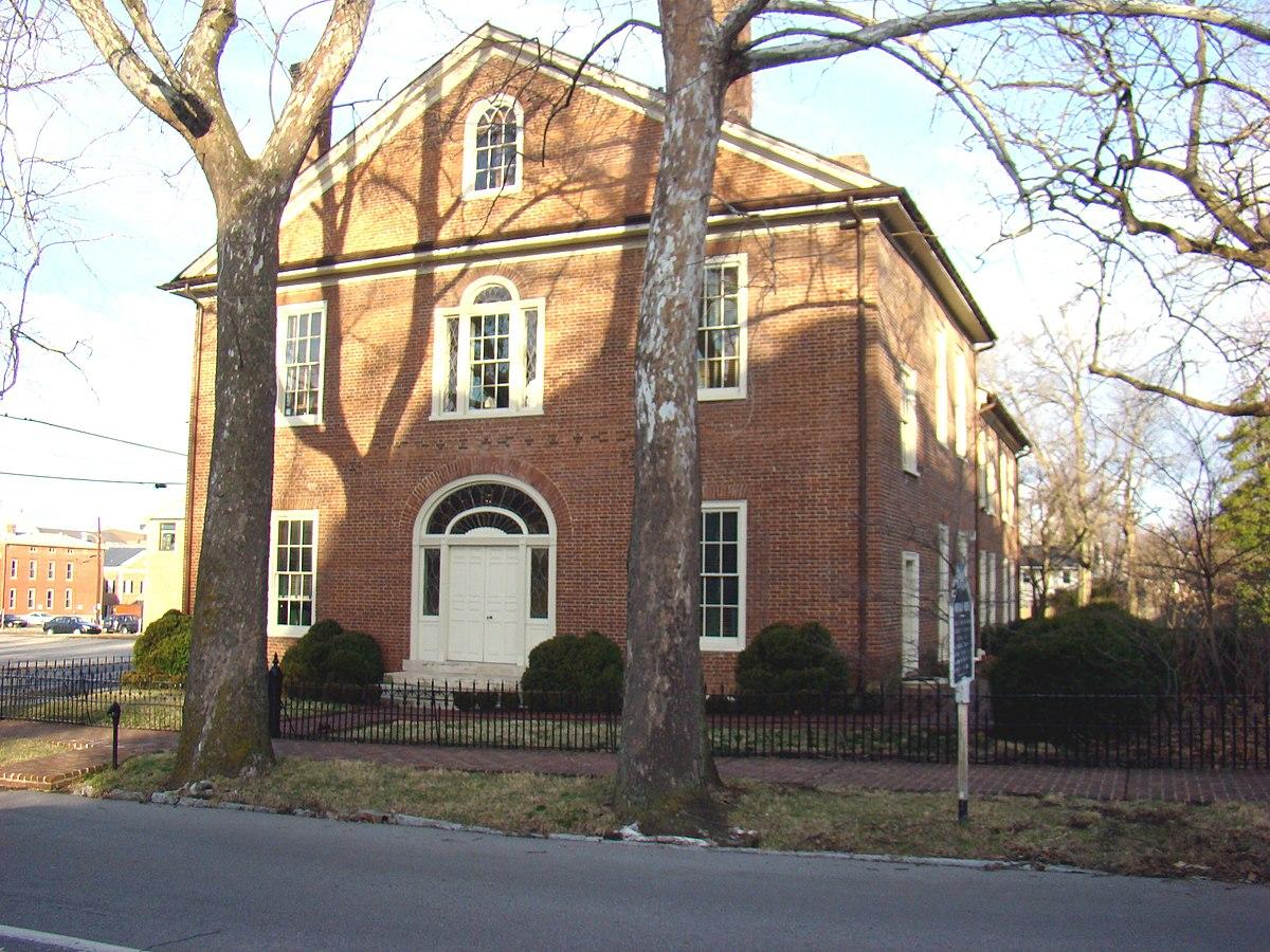 Lexington House Marketing Mail: Hunt–Morgan House