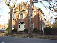 Hunt-Morgan House, Lexington Kentucky.jpg