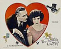 Husbands and Lovers lobby card.jpg