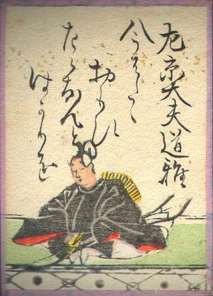Fujiwara no Michimasa - Michimasa Hyakunin Isshu