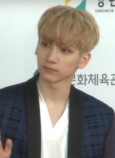 Hyuk (singer) South Korean actor and singer