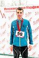 III February Half Marathon in Moscow 100.jpg