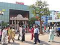 IITF05 Gujarat.JPG
