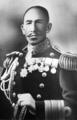 IJN-Admiral-Fujii-Koichi.png