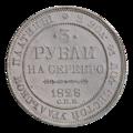 INC-535-r Три рубля 1828 г. (реверс).png