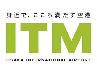 Itami Airport - Image: ITM airport logo