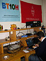 IZ4AKS-BY1RX - Beijing - China - Nov. 09 (4082625997).jpg