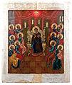Icon of Pentecost (18th c., Russia. Priv.coll.).jpg